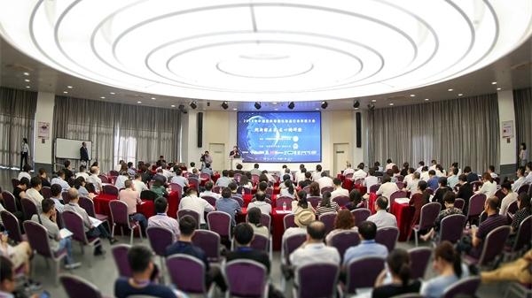 在无限极大学,竟然举办了这样一场行业盛会!
