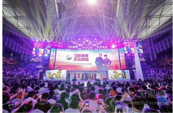 今天他们荣获菲律宾娱乐最高荣誉,未来将率领水上城娱乐平台伙伴逐梦前行!