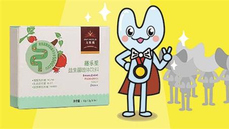 【质量o漫话】第5期:膳乐星500亿活菌,为你的肠道保驾护航
