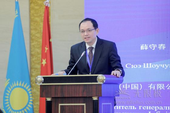 薛守春副總裁:中華優秀養生文化是解決全球健康問題的中國方案