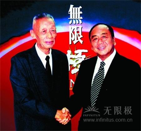 1992年12月,集团主席李文达先生与南方医科大学校长赵云宏先生合影。