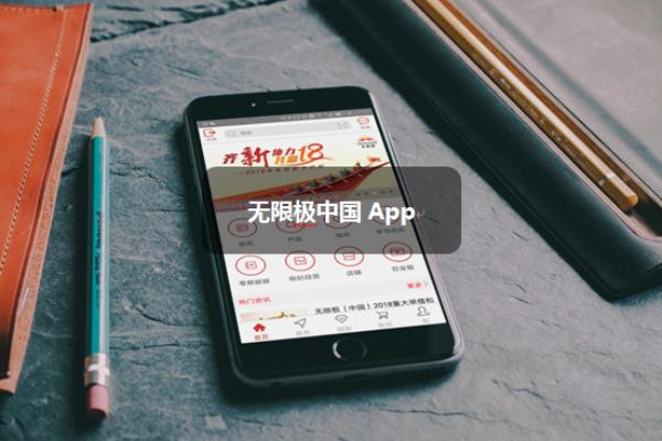 带你猎取事业拓展必备利器——菲律宾娱乐菲律宾娱乐App