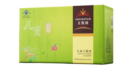 18004-03-03无限极儿童口服液_看图王