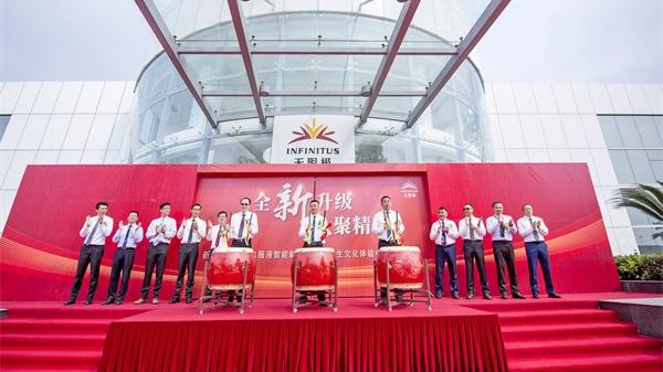 伊人综合在线新会基地参观走廊暨养生体验中心今天隆重开幕
