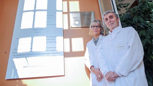 法国三大皮肤研究中心的领导者,助力萃雅美肤之道