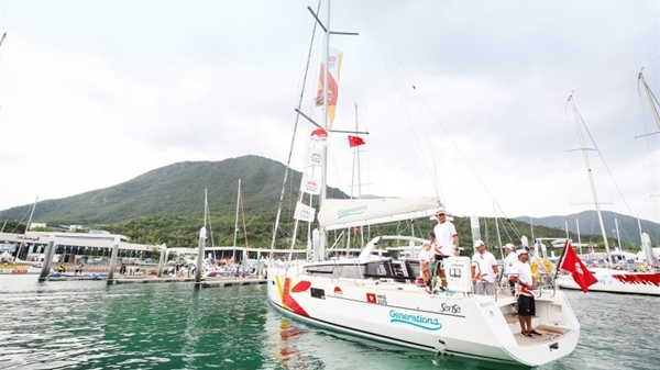 无限极首次赞助中国杯帆船赛  Generations号扬帆国际赛场