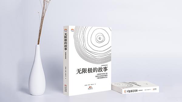 """""""读故事,听故事,讲故事""""有奖大征集"""