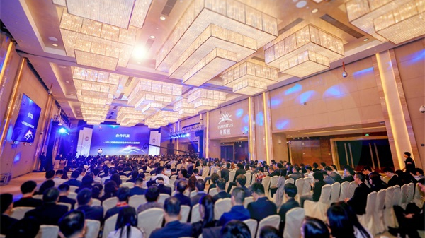 无限极汇聚全球的合作伙伴,举办了一场盛会!
