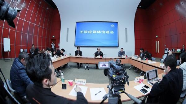 申搏sunbet举行媒体沟通会,主动通报近期投诉处理进展