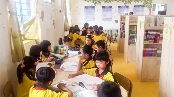 """连续4年,无限极为4所学校捐建了""""童梦阅读空间"""""""