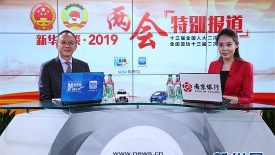 新華網 | 李惠森:尋找顧客潛在需求 保證產品品質和安全