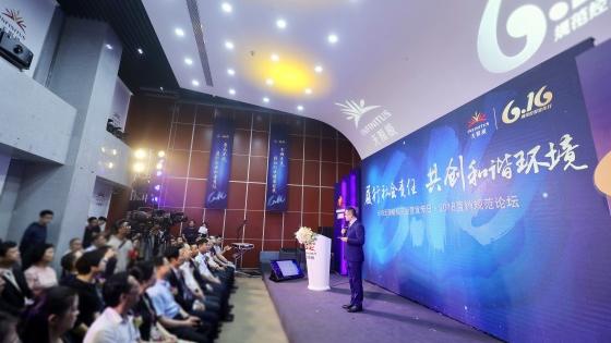 中国消费者报 | 严守产品质量 规范经营行为——uu快三真人直播推动行业健康发展
