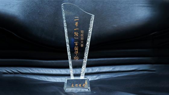 """李锦记健康産品集团荣获""""一带一路""""百国印记短視頻大赛""""友谊使者""""奖"""