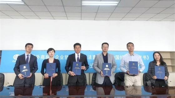 无限极等14家直销企业在京签署守法直销、做中国好公民《倡议书》