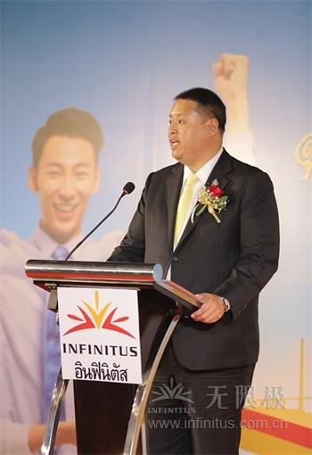 Chiruit Isarangkun Na Ayuthaya先生致辞