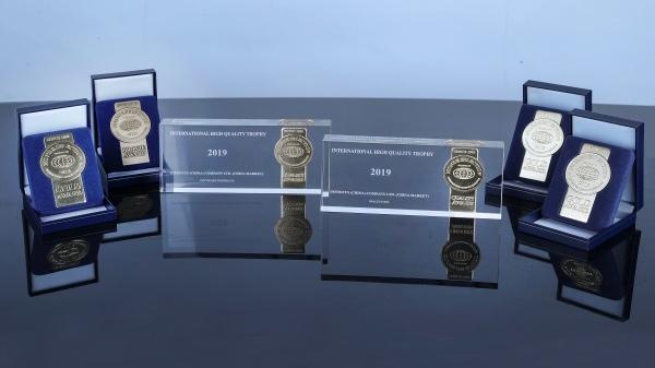 腾讯分分彩人工计划4款产品荣获2019年世界品质品鉴大会奖项