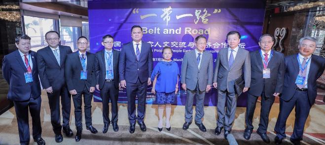 """在线快3娱乐平台参与""""一带一路""""中菲论坛,推广中华养生文化"""