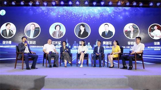 金沙国际登陆参加2019中国健康产业媒企融合发展论坛,推动行业健康发展