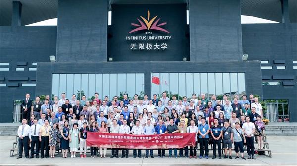 全国74家主流媒体社长、总编走进金沙国际登陆新会生产基地