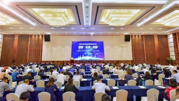 金沙国际登陆受邀参加直销企业保护消费者权益联盟第四届年会