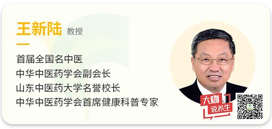 王新陆名片-网站