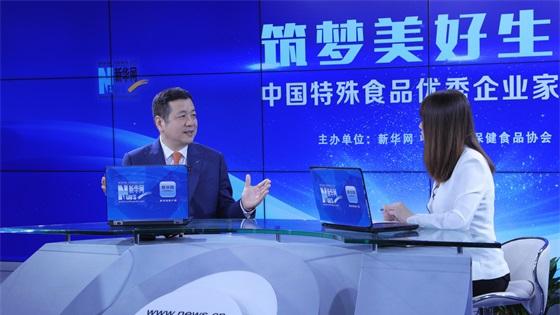 俞江林先生接受新华网专访,畅谈健康产业的未来发展趋势