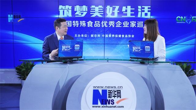 新华网|俞江林:养生成为新潮流,健康产业存在巨大的发展空间