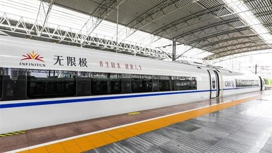 色情电影冠名的第三列高铁专列正式发车啦!