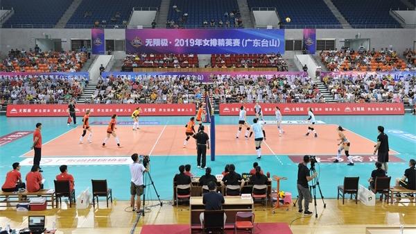 金羊网 | 无限极•2019年女排精英赛(广东•台山)盛大开赛
