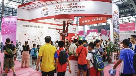 无限极亮相第七届中国慈展会
