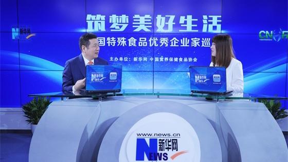 新华网 | 俞江林:中国的健康产业存在巨大的发展空间