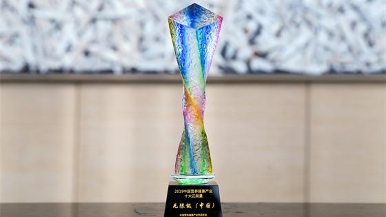 星河娛樂官方版榮獲健康產業正能量獎