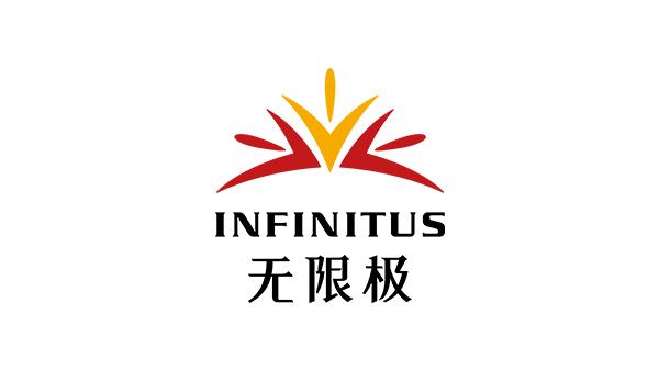 中国消费者报|无限极以实干推动健康中国,助力美好生活
