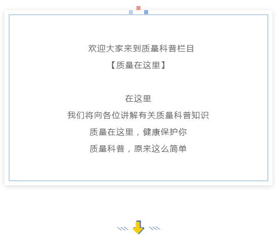 微信截图_20200323154511
