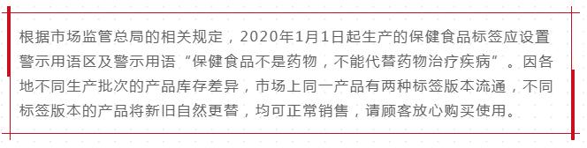 微信截图_20200324150303