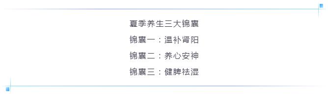 微信截图_20200508102110