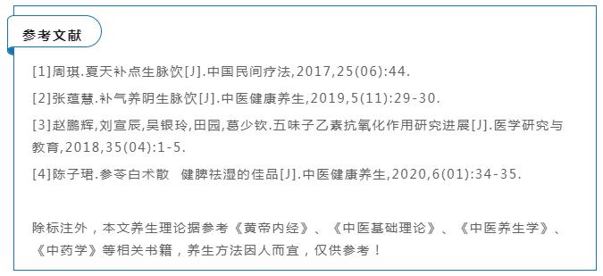 微信截图_20200508102549