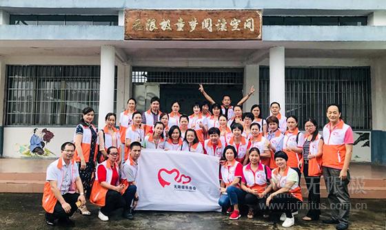 乐善会会员参加公益活动(1)(2)