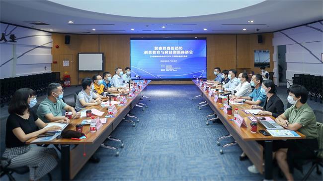 《中国健康经济白皮书2019》课题组第三次走进大发