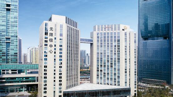 www56net入选《中国品牌-2020全国质量月专刊》封面企业