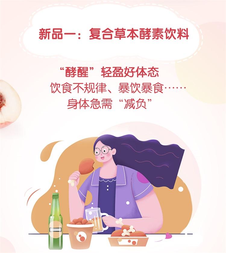 养固健长图文0922-2_03