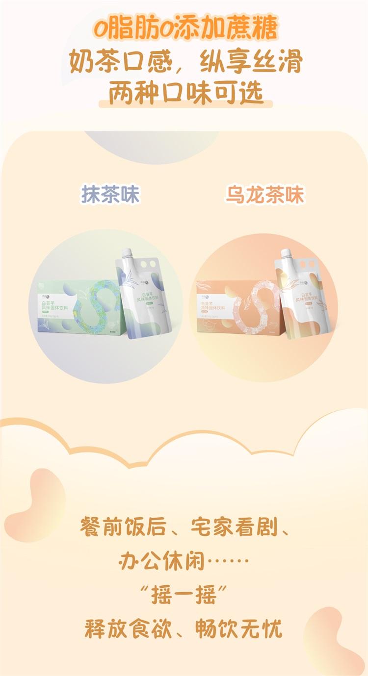 养固健长图文0922-2_08