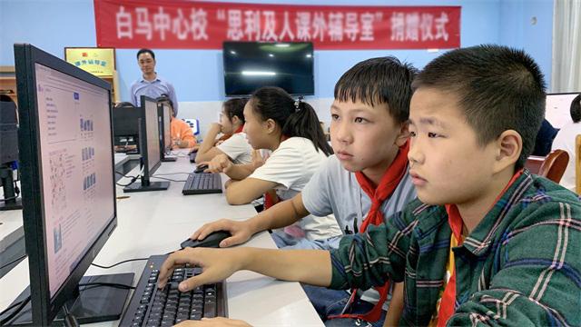 """助力留守儿童健康成长 无限极为重庆小学捐建""""课外辅导室"""""""