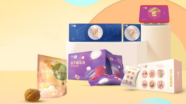 推出产品品牌——养固健,上市首批6款产品