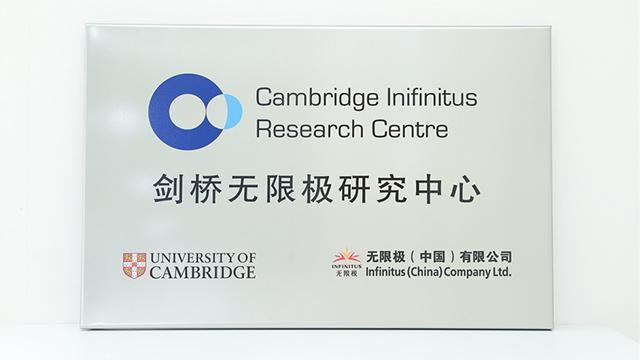 無限極與劍橋大學繼續攜手,探索延緩衰老領域