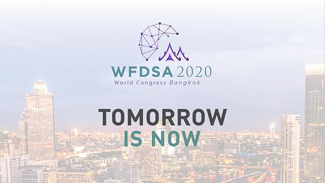 無限極將出席2021世界直銷大會