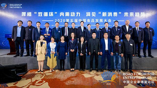 日本av参加中国企业家博鳌论坛,共同发起保健食品行业正能量行动
