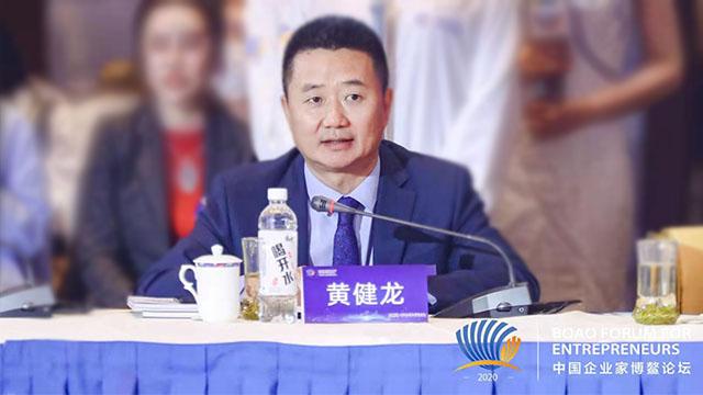 新华网 黄健龙:没有守业只有永远创业,企业家精神就是创业精神