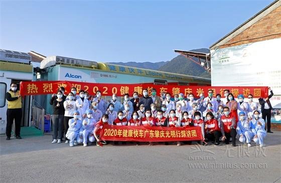 2020年12月7号探访团成员和术后车上患者在火车站医院合影-1