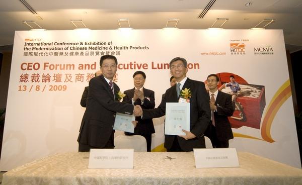 中国科学院上海药物研究所无限极中草药多糖联合实验室成立